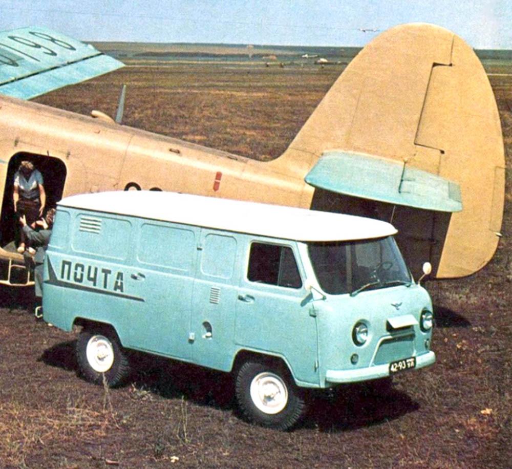 UAZ 452, uaz-452, uaz, 452