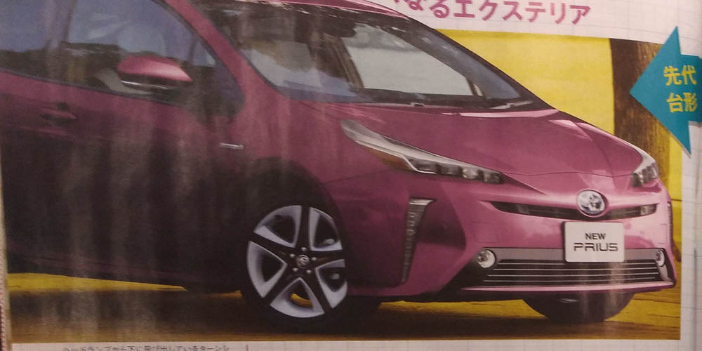 Toyota Prius po liftingu, toyota prius, lifting, modernizacja, prius